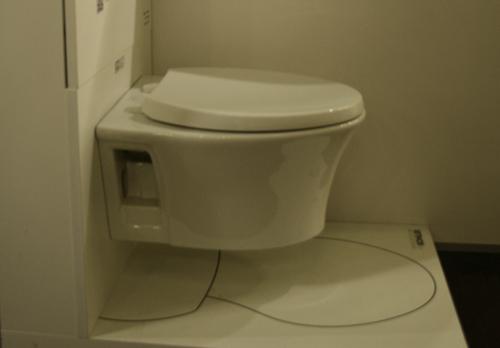 Space Saving Toilet 2016 Model Remodel